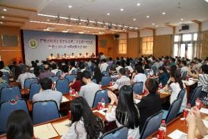 广东省科普志愿者协会召开第二次会员代表大会